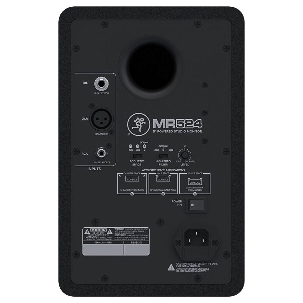 Активные студийные мониторы Mackie MR524 (пара)